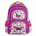 Рюкзак BRAUBERG с EVA спинкой, для начальной школы, девочка, Бабочка в цветах, 38х30х14 см, 226894