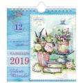 Календарь-домик 2019г HATBER, на гребне с ригелем, 160х170мм, Акварель-букет, 12КД5гр_18088(K285091)