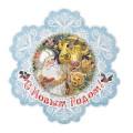 """Украшение для интерьера декоративное """"Дед Мороз с самоваром"""", 30х32 см, картон, 75153"""
