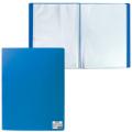 Папка 40 вклад. STAFF эконом,синяя, 0,5мм