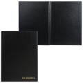 """Папка адресная ПВХ """"На подпись""""формата А4, увеличенной вместим. до 100 лист., черная, ДПС"""