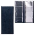 Визитница четырехрядная на 96 визитных, дисконтных или кредитных карт, синяя