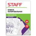 Бумага копировальная STAFF А4, папка 100 листов, фиолетовая