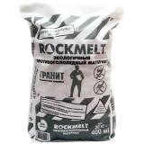 Реагент антигололедный 20кг ROCKMELT (Рокмелт) гранитная крошка,фракция 2-5мм, мешок, ш/к 90943