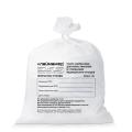 Мешки для мусора медицинские ЛАЙМА-МЕД, комплект 50 шт., класс А (белые), 30 л, ПРОЧНЫЕ, 50-60 см, 18 мкм