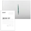 Скоросшиватель картонный STAFF, гарантированная плотность 310 г/м2, до 200л, 121119