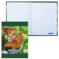 Блокнот Notebook STAFF, А6, 110-147 мм, «Романтика», твердая ламинированная обложка, 80 л.