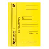 Скоросшиватель картонный мелованный BRAUBERG (БРАУБЕРГ), гарантированная плотность 360 г/м2, желтый, до 200 листов