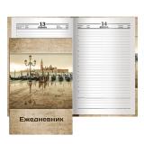 Ежедневник BRAUBERG (БРАУБЕРГ) полудатированный на 4 года, А5, 133-205 мм, «Венеция», 192 л., обложка шелк