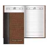 Ежедневник BRAUBERG (БРАУБЕРГ) полудатированный на 4 года, А5, 133-205 мм, «кожа коричневая», 192 л., обложка «шелк»