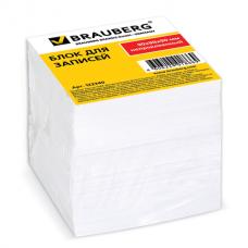 Блок для записей BRAUBERG непроклеенный, куб 9*9*9 см, белый, белизна 95-98%, 122340