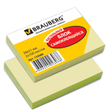 Блок самоклеящийся BRAUBERG (БРАУБЕРГ), 38-51 мм, 2-100 л., желтый