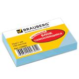 Блок самоклеящийся BRAUBERG (БРАУБЕРГ), 76-51мм, 100 л., голубой