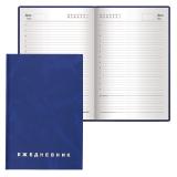 Ежедневник BRAUBERG (БРАУБЕРГ) недатированный, А5, 145-215 мм, 160 л., обложка бумвинил, синий