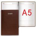"""Ежедневник BRAUBERG недатированный А5 138*213мм """"Profile"""", под фактурную кожу, 160л., коричневый, 123428"""