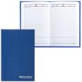Ежедневник BRAUBERG (БРАУБЕРГ) полудатированный на 4 года, А5, 145-215 мм, 192 л., обложка бумвинил, синий, тиснение