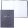 Книга учета 96л, А4 210*265мм, STAFF линия, бумвинил, блок офсет, 130043