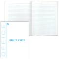 Книга учета 80л, А4 210*265мм, BRAUBERG линия, глянцевая обложка, блок офсет, 130072