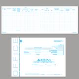 "Книга бух. BRAUBERG ""Журнал кассира-операциониста"", форма КМ-4, 48л,А4 203*285мм,картон,офсет,130085"