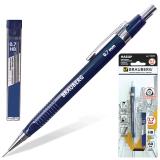 Набор BRAUBERG (БРАУБЕРГ), механический карандаш, трёхгранный cиний корпус + грифели HB 0,7 мм 12 шт., в блистере