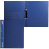 Папка 2 кольца BRAUBERG Диагональ, 25мм, т-синяя, до 120 листов, 0,8мм, 221343