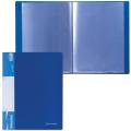 Папка 10 вкладышей BRAUBERG (БРАУБЕРГ) «Стандарт», синяя, 0,5 мм