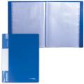 Папка  60 вкладышей BRAUBERG Стандарт, синяя, 0,8мм, 221605