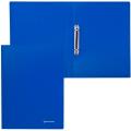 Папка 2 кольца BRAUBERG Office, 21мм, синяя, до 80 листов, 0,5мм, 221611