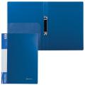 Папка 2 кольца BRAUBERG Стандарт, 25мм, синяя, до 120 листов, 0,8мм, 221615