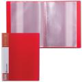 Папка 20 вкладышей BRAUBERG «Contract» (БРАУБЕРГ «Контракт»), красная, антибликовые вкладыши, 0,7 мм