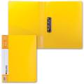 Папка с боковым металлическим прижимом и внутренним карманом BRAUBERG Contract, желтая, до 100лист, 0,7мм,бизнес-класс, 22