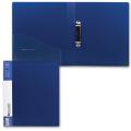 Папка 2 кольца BRAUBERG Contract, 35мм, синяя, до 180 листов, 0,9мм, 221792
