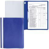 Скоросшиватель пластиковый ERICH KRAUSE, синий, 0,16 мм