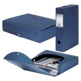 Короб архивный BRAUBERG «Energy» (БРАУБЕРГ «Энерджи»), пластик, 7 см, на 600 л., разборный, синий