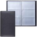 Визитница трехрядная BRAUBERG «Favorite» (БРАУБЕРГ «Фаворит») на 144 визитки, «фактурная кожа», черная