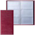 Визитница трехрядная BRAUBERG «Imperial» (БРАУБЕРГ «Империал») на 144 визитки, «гладкая кожа», бордовая