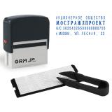 Штамп самонаборный GRM 20, 4 строки, касса в комплекте