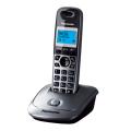 Радиотелефон PANASONIC KX-TG2511RUM, память 50 номеров, АОН, повтор, спикерфон, полифония, радиус 10-100 м, цвет серый