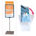Экран защитный для рамки-POS, А4, прозрачный