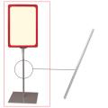 Трубка для сборки напольной стойки под рамку-POS, длина 800 мм, диаметр 10 мм
