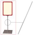 Трубка для сборки напольной стойки под рамку-POS, длина 1200 мм, диаметр 10 мм