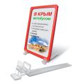 Держатель рамки-POS настольный, для установки под углом 75 градусов к поверхности, прозрачный