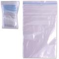 Пакеты с замком «зиплок» (гриппер), комплект 100 шт., 150-200 мм, 35 мкм