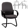 Кресло для приемных и переговорных СН 279-V с подлокотниками, черное JP-15-2, ш/к 47318