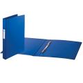 Папка с металлическим скоросшивателем. BRAUBERG картон/ПВХ, 35мм, синяя, до 290 листов, 223187