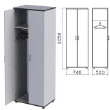 Шкаф для одежды «Монолит», 740-520-2050 мм, цвет серый, ШМ50.11