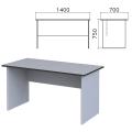 Стол письменный «Монолит», 1400-700-750 мм, цвет серый, СМ2.11