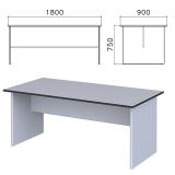 Стол для переговоров «Монолит», 1800-900-750 мм, цвет серый, СМ18.11