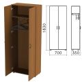 Шкаф для одежды «Канц», 700-350-1830 мм, цвет орех пирамидальный, ШК40.9