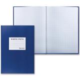 Книга учета BRAUBERG (БРАУБЕРГ), 96 л., А4, 200-290 мм, клетка, бумвинил с наклейкой ярлычка